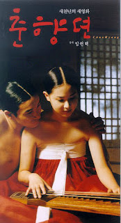 Chunhyang (ChunHyang, 2000)