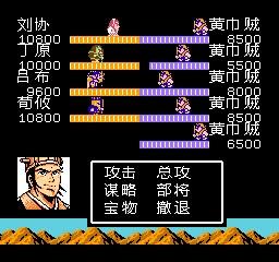 【FC】吞食天地2漢室中興劉協傳+圖文攻略,好玩的諸葛孔明傳改版!