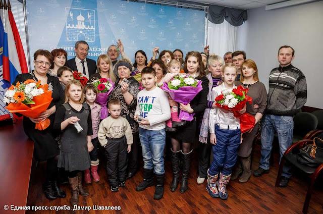 Ещё девять семей получили новые квартиры Сергиев Посад