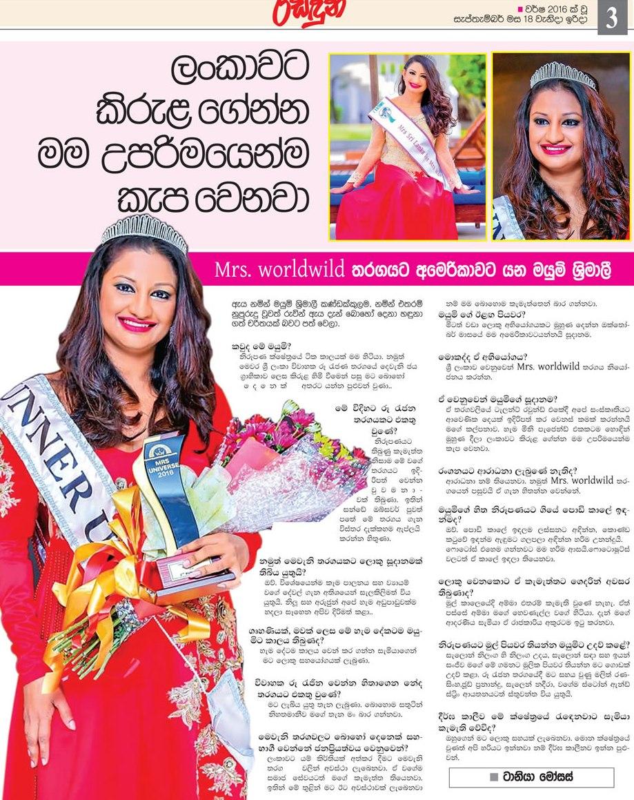 Mayumi Srimali Interview