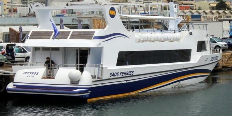 Η SAOS FERRIES επιβραβεύει τους επιβάτες της με μεγάλες εκπτώσεις!