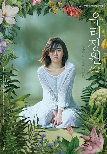Sinopsis Glass Garden / Yurijeongwon / 유리정원 (2017) - Film Korea