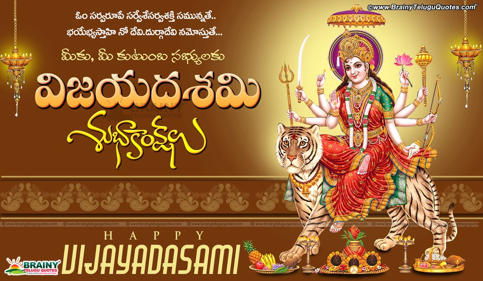 Vijayadahami Subhakankshalu in Telugu-Telugu Vijayadashami greetings-2016 Vijayadashami wishes quotes in Telugu