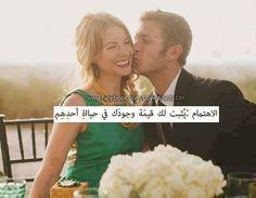 صور حب رومانسية