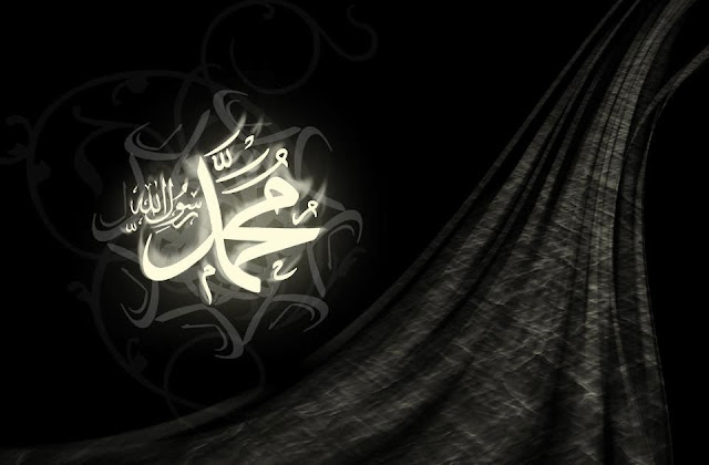 5 Adab Rasul SAW Ketika Puasa Ramadhan