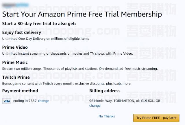 英國Amazon 試用 Prime