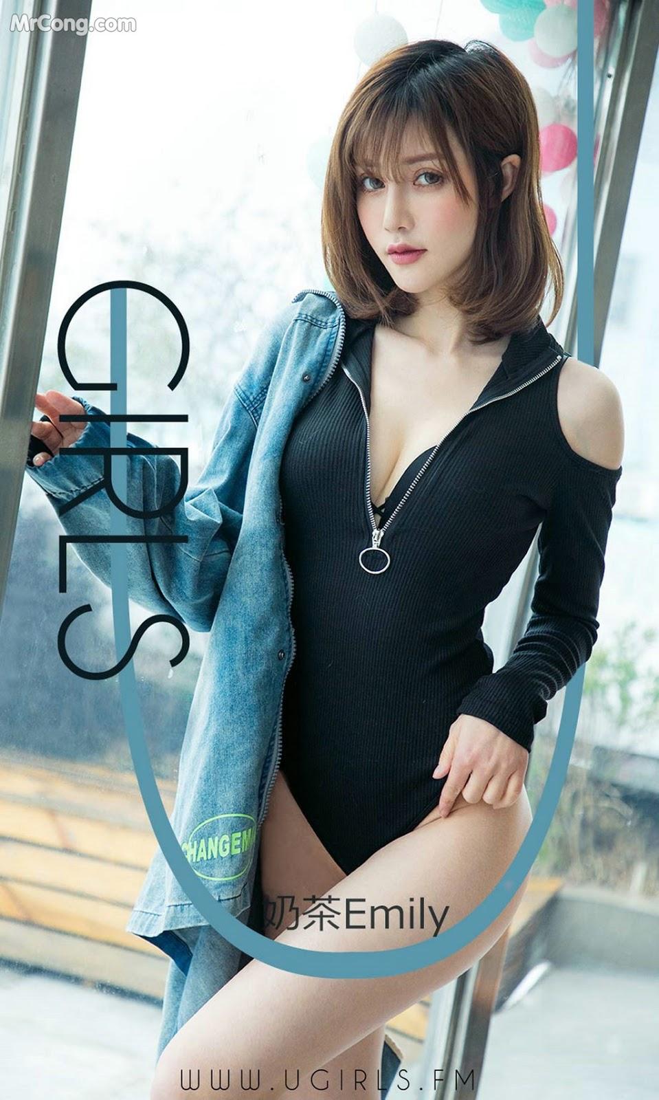Image UGIRLS-Ai-You-Wu-App-No.1388-Emily-MrCong.com-001 in post UGIRLS – Ai You Wu App No.1388: Người mẫu 奶茶Emily (35 ảnh)