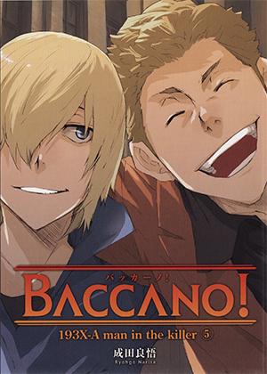 Baccano! Specials [Especial] [03/03] [HD] [MEGA]