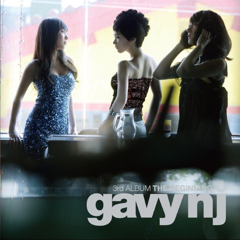 Gavy NJ- Vol.3 The Beginning (FLAC + ITUNES MATCH AAC M4A)