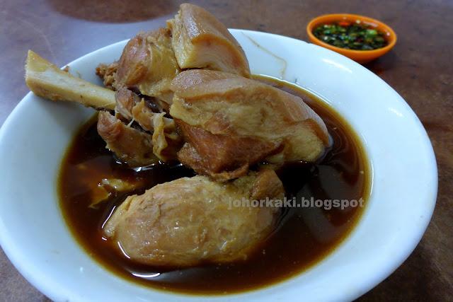 Chow-Kiat-Klang-Bak-Kut-Teh-超吉美味肉骨茶