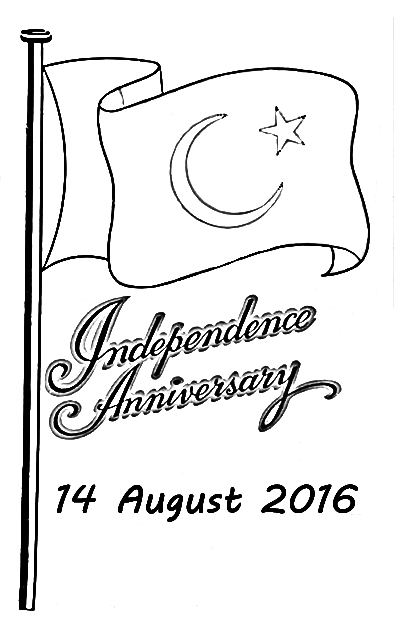 pakistani flag coloring pages - photo#29