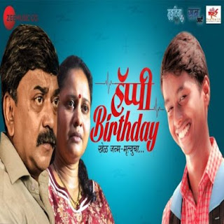 Happy Birthday Marathi Movie Mp3 Songs Download