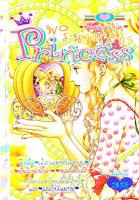 ขายการ์ตูนออนไลน์ Princess เล่ม 65