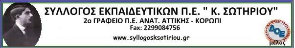 TOYLGA+1