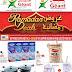 Geant Kuwait - Ramadan Deals!