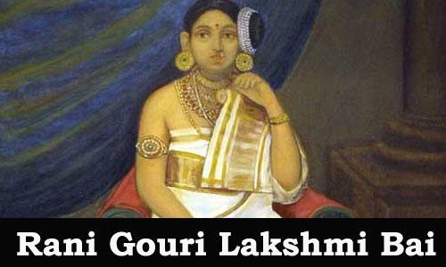Kerala PSC - Rani Gouri Lekshmi Bai (1810-1815)