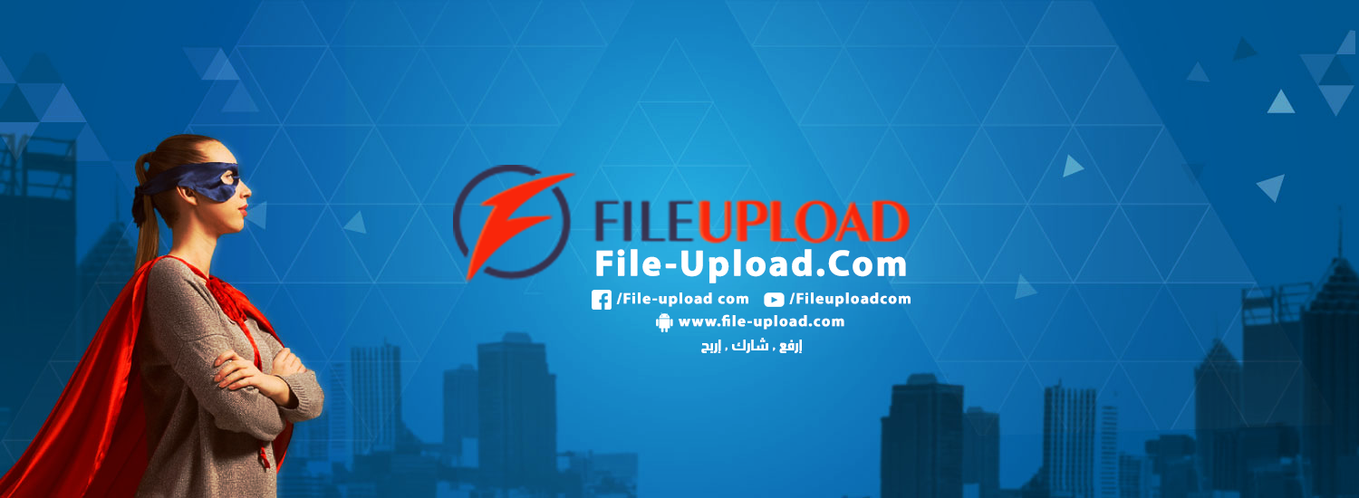 File-Upload.Com  – Best PPD Site