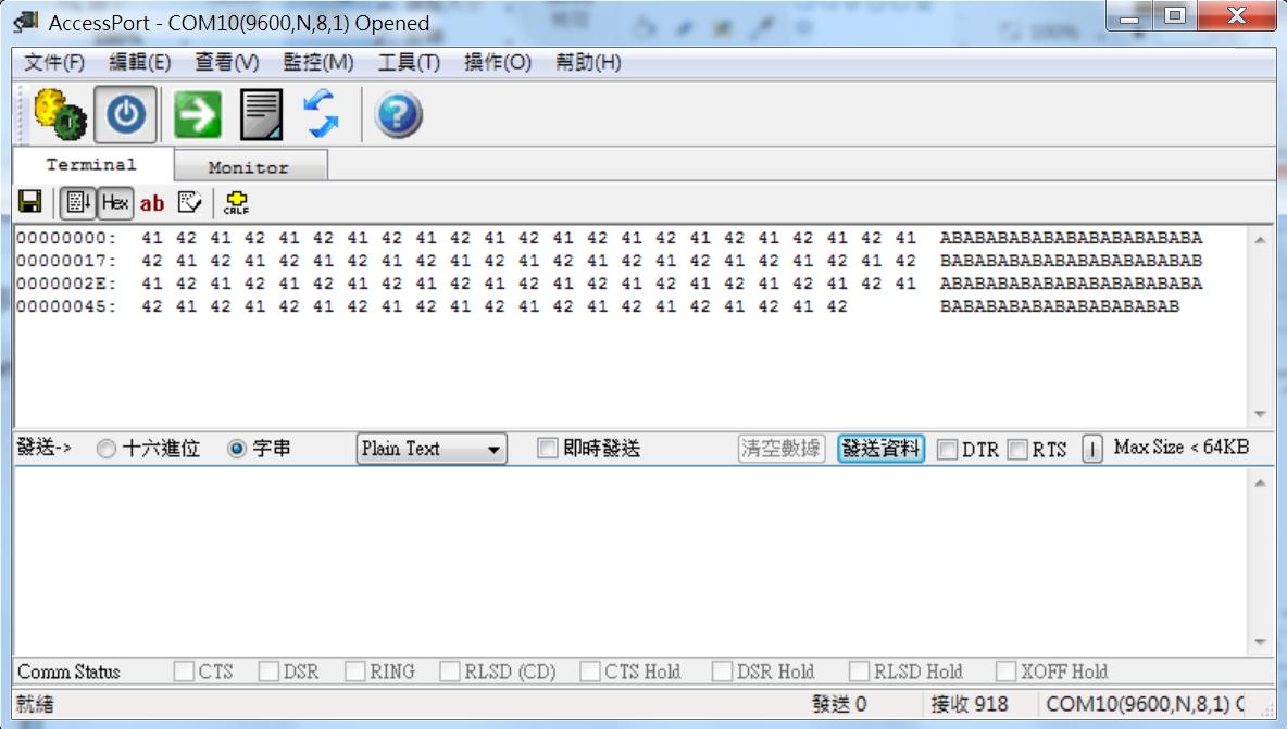 小狐貍事務所: 串列埠測試軟體 AccessPort
