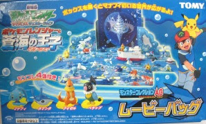 Manaphy figure Tomy AG manaphy movie bag (Plarail)