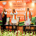 Hear Party Workers Advice; Their Experiences In Constituency: PM MODI
