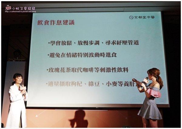 京都堂中醫記者會_舒子晨五型檢測結果