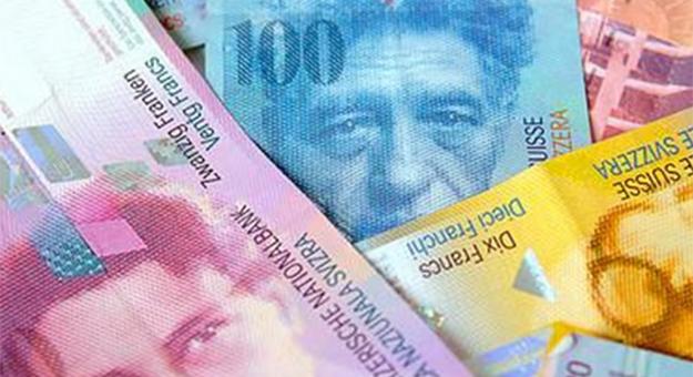 Πολυμελές Πρωτ. Ναυπλίου για τα δάνεια σε ελβετικό φράγκο : Ακυρότητα ΓΟΣ ισοτιμίας - Έλλειψη προσυμβατικής ενημέρωσης