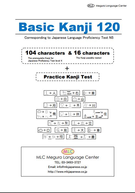Download free kanji ebook