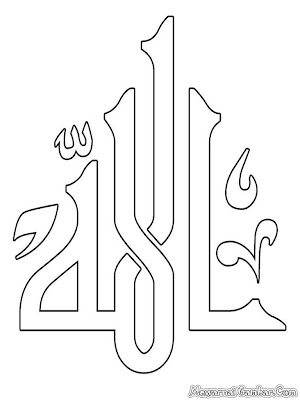 Contoh Mewarnai Kaligrafi Allah Q Warna