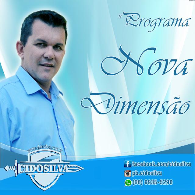 Programa Nova Dimensão 2017 disponivel gratuitamente para download