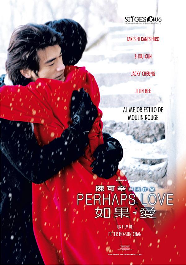 Perhaps Love อยากร้องบอกโลกว่ารัก [HD][พากย์ไทย]