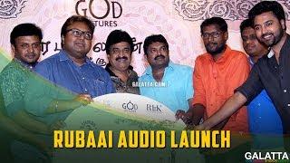 Rubaai Audio Launch   Exclusive
