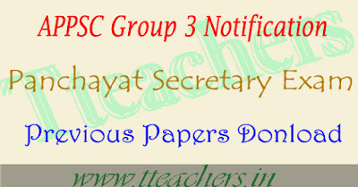 APPSC Group 3 previous papers 2017 ap panchayat secretary exam model papers download