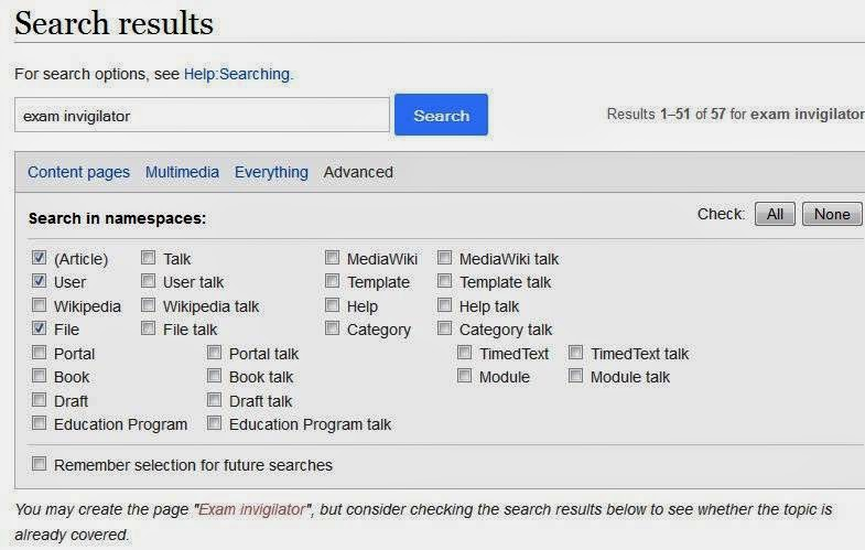Mediawiki text box
