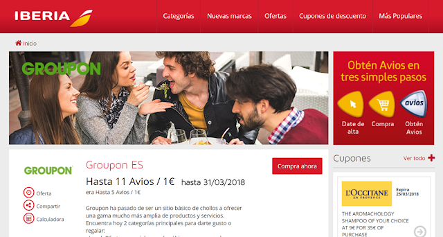 [Avios(短途神器) 里程活動]Groupon.es 又開賣Iberia Avios返利加碼11 Avios / €1更新18/4/14