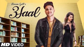 3 Saal – Raman Gill – Rush Toor HD Video Download