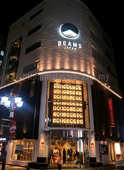 Beams Japan Store