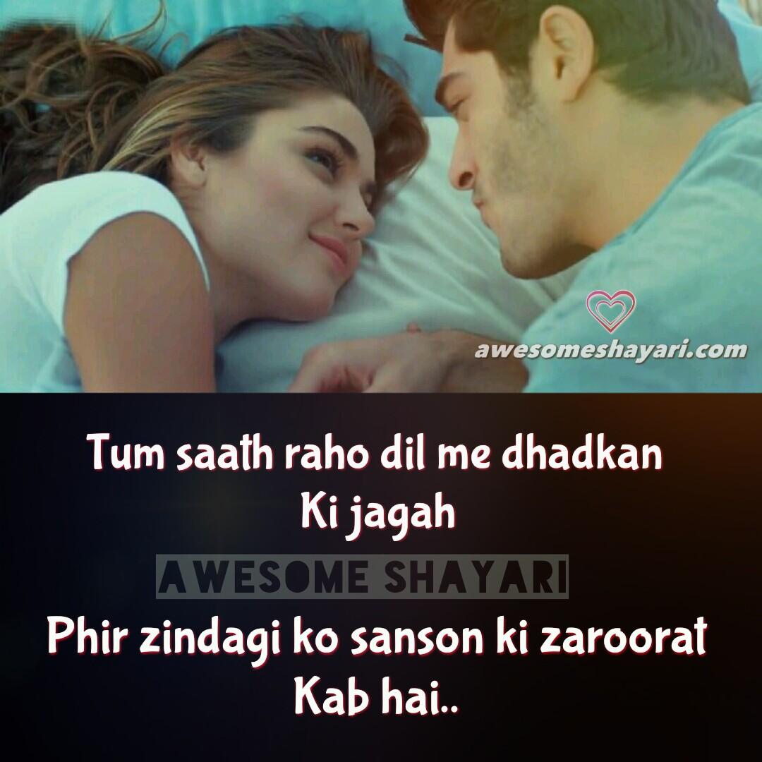 Valentines Day Shayari in hindi