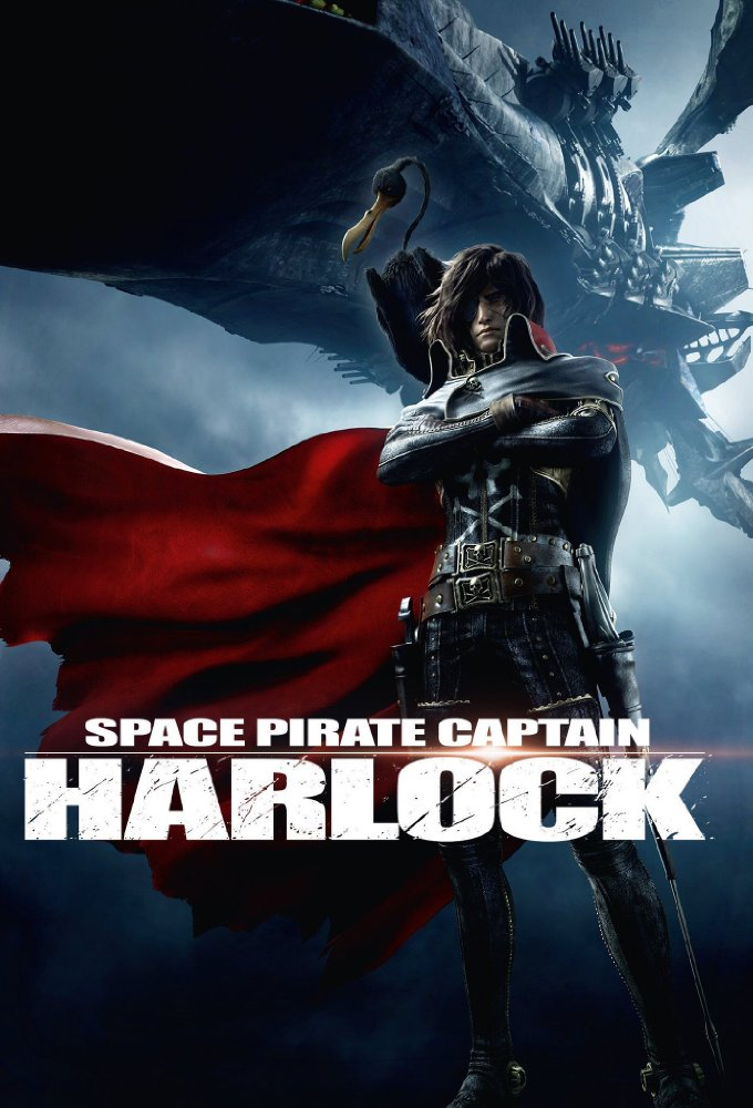 Capitan Harlock (Harlock: Space Pirate)