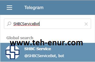 Telegram SHBCServiceBot - Santosa Central Online