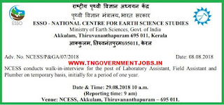 trivandrum-ncess-vacancy-notification-2018-for-lab-asst-field-asst-plumber-jobs-tngovernmentjobs