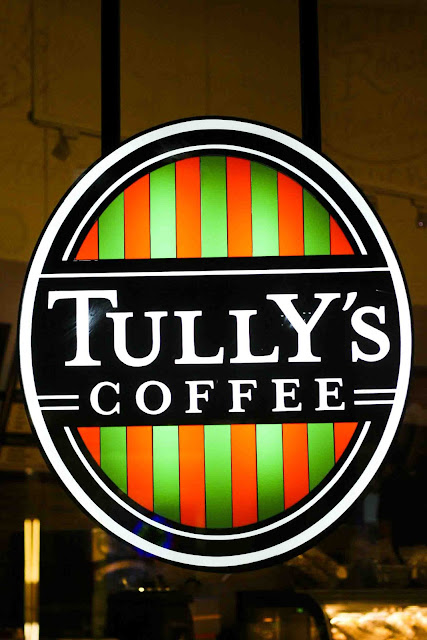 Tully's Coffee Signage at The Fort