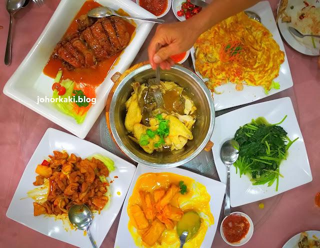 Restoran-Xiang-Mann-Kulai