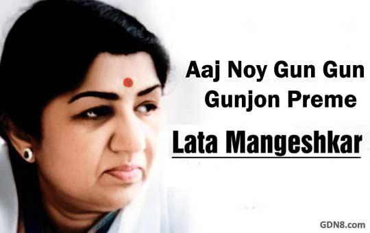 Aaj Noy Gun Gun Gunjon Preme - Lata Mangeshkar