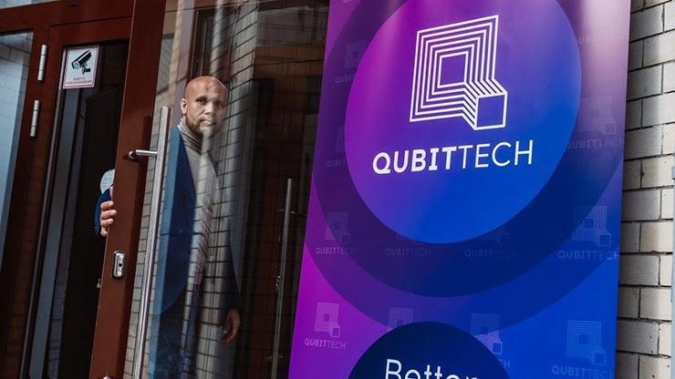 Очередной офис Qubittech