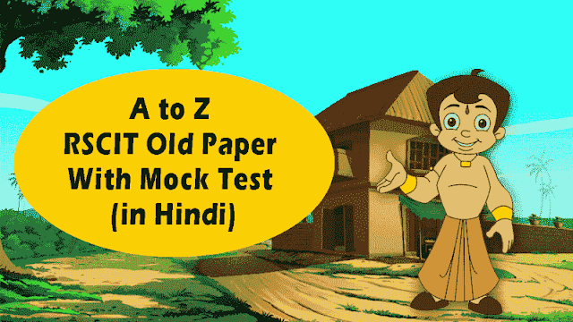 Rscit Old Paper In Hindi, Rs-Cit Old Paper, Rkcl Old Paper Pdf Download, Rscit Old Exam Paper In Hindi, Rscit Exam Old Paper, Rscit Old Paper Online Test, Rscit Ke Old Paper, Old Rscit Paper 2019, Top Career Computer Rscit Old Model Paper, Rscit Old Paper 2019, Vmou Rscit Old Paper Pdf, Top Career Computer Rscit Old Paper, Rscit Old Paper With Answer, Rscit Previous Paper, Rs Cit Previous Paper, Rscit Previous Papers, Rscit Previous Paper 2019, Rscit Previous Year Question Paper, Rscit Previous Paper Pdf Download, Rscit Previous Year Exam Paper, Rscit Previous Year Paper, Rkcl Previous Paper