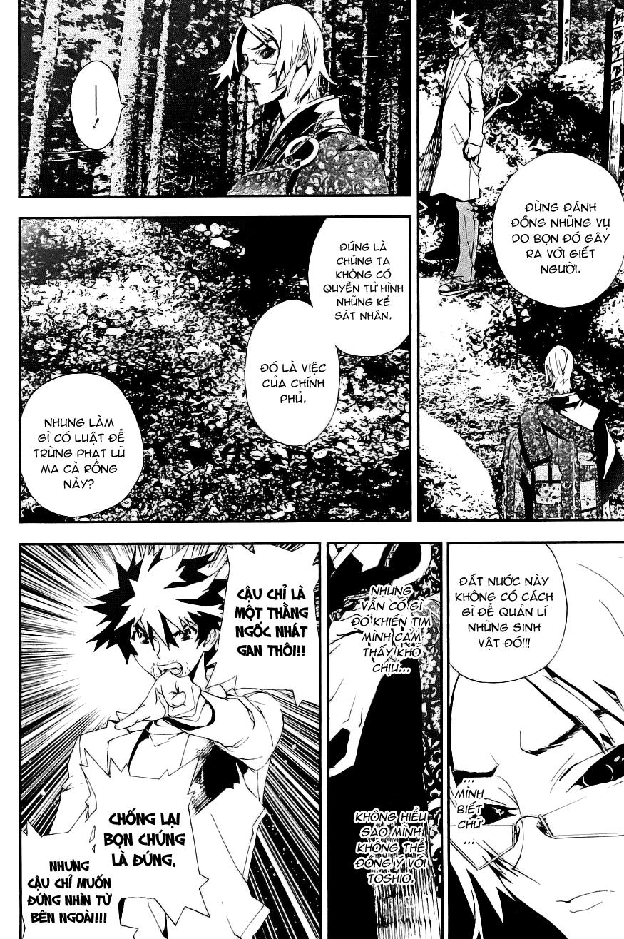 Shiki chapter 12 trang 34