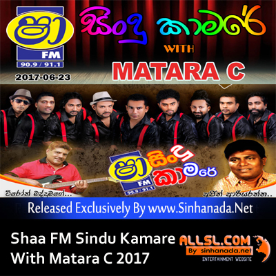 Sinhala Dj Nonstop mp3 download