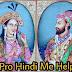 History of Taj Mahal in Hindi