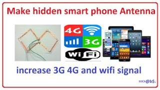 increase 3G 4G and wifi signal of mobile