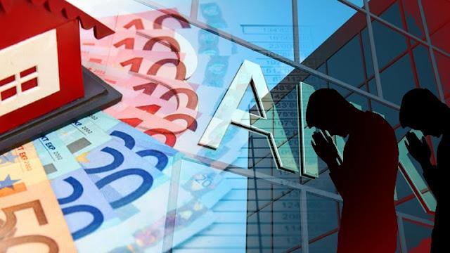 Να μπορούν οι δανειολήπτες να αγοράσουν τα δάνειά τους στην τιμή των funds